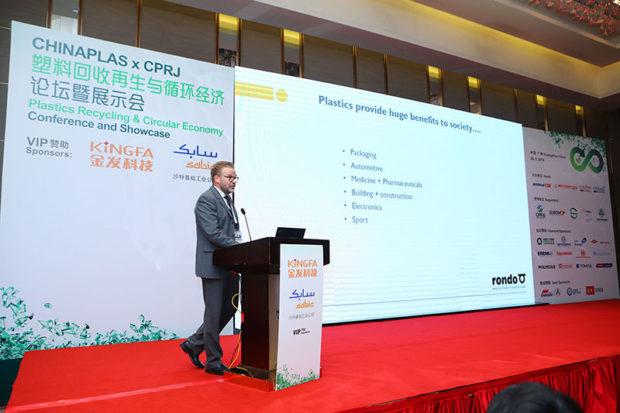 Fredrik-Holst-Seminarium-Kina-Föredrag